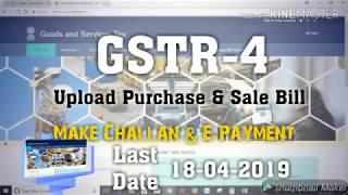 GSTR-4 Return Filing JAN TO MAR 2018 (LIVE DEMO)