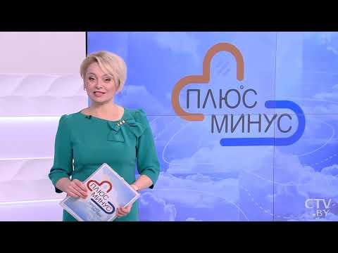 Прогноз погоды: 24 февраля – 1 марта 2020. Беларусь / Погода на неделю