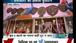 Raipur : A vegetable vendor preparing her grand daughters for olympics