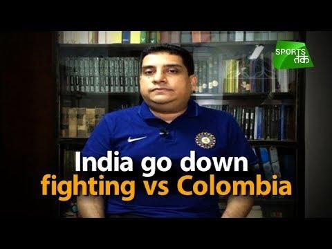 History Made Despite Defeat | India Vs Colombia | U-17 WC | Sports Tak