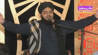 Shan e Ali (a.s). Abdul Hameed Chishti Golarvi Sialkot  By Modren Sound Sialkot 03007123159