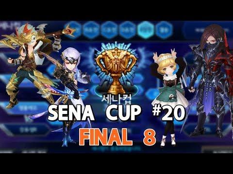 [Seven Knights][KR] Sena Cup #20 ศึกชิงจ้าวยุทธภพ เมื่อเราพากย์ไปแล้วเผลอหลับก่อนปิดคลิป