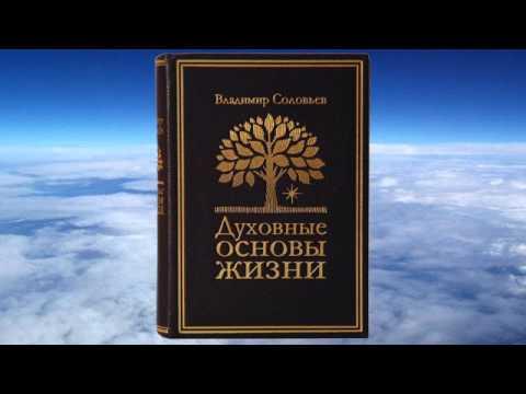 Видеоуроки владимира соловьева