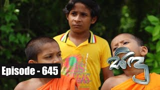 Sidu |  Episode 645 25th January 2019 Thumbnail