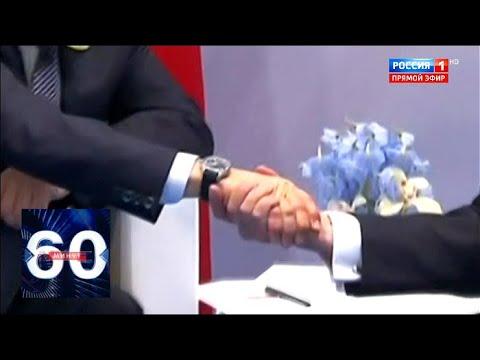 Путин всех перехитрил: