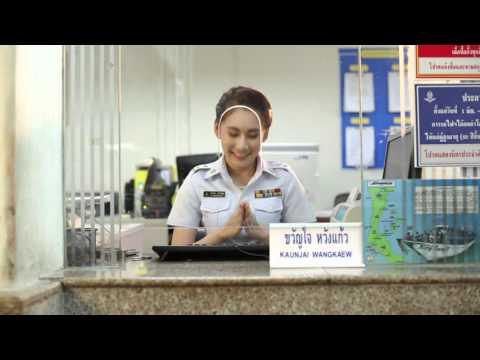 โฆษณาการรถไฟแห่งประเทศไทย Spotการรถไฟแห่งประเทศไทย คนทีวีทีม