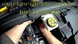 ремонт автомобілів Peugeot 307 1.6 hdi Egr
