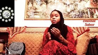 Download QASIDA, AL, FADGAMU MANZON ALLAH. BY malam hafiz abdallah ambato. Allah kayarda muso annabi