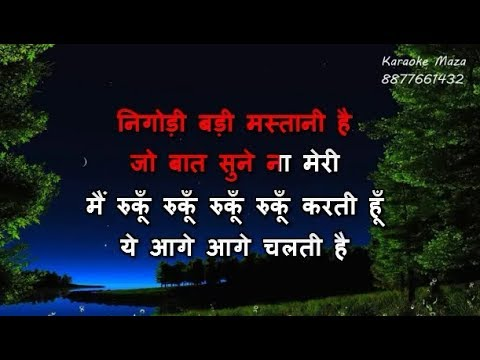 Nigodi Kaisi Jawani Hai - Karaoke - ila Arun