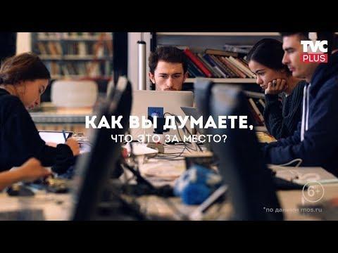 Развитие библиотек Москвы