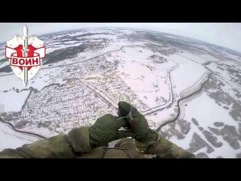 Прыжок с парашютом. Д5. GoPro. Челябинская обл.