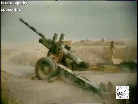 هجوم الجيش العراقي على مدينة خرمشهر واحتلالها Iraqi army attack on the city of Khorramshahr