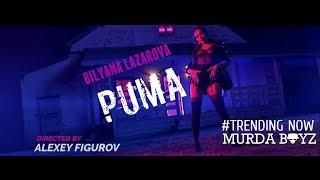 BILYANA LAZAROVA - PUMA [Official 4K Video]