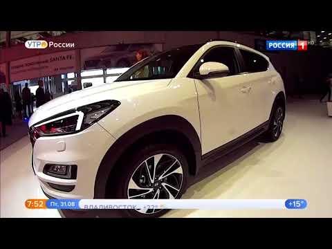 Новинки автомобилей.Московский автосалон.