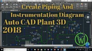 إنشاء (P ID) الأنابيب Instumentation الرسم البياني مع مصنع 3D 2018 (Rev 1)