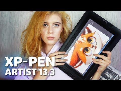 Как называется планшет на котором рисуют