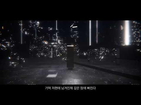 [G2R2018] WyvernP - PaleScreen (Vocaloid UNI Korean ver.)
