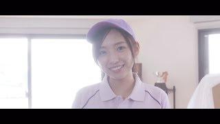 乃木坂46 新内眞衣 『断捨離娘』 新内眞衣 検索動画 30