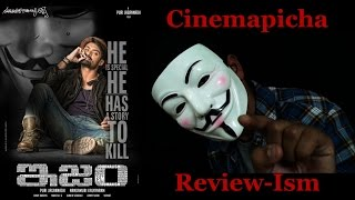Check out Cinemapicha Reviewism on Puri Jagannath's Review. Inspire...