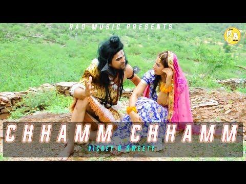 छम्म छम्म | Chhamm Chhamm | New Shiv Bhole Haryanvi DJ Song 2017 | Vicky & Sweety |