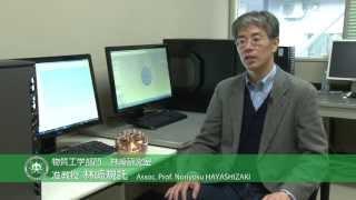林崎研究室/東京工業大学先導原子力研究所