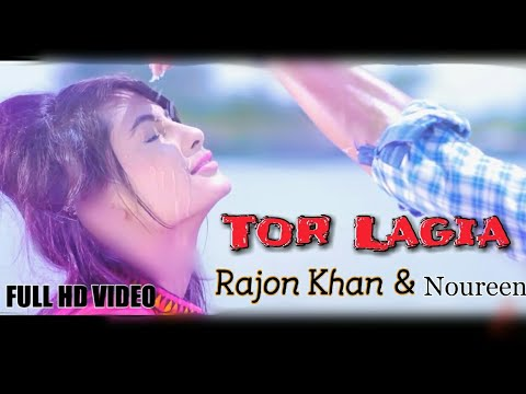 Playlist of Tor Lagiya kande re mon|Rajon Khan & Noureen