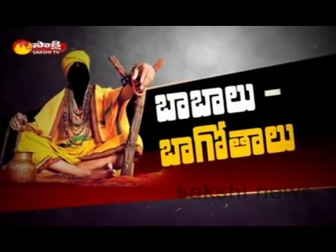 Fake Indian Babas and their Scandals and Crimes || Fourth Estate - 15th August 2015 - Part 1