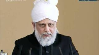 Urdu Friday Sermon 24 February 2012, Purpose of Mosques ~ Islam Ahmadiyya