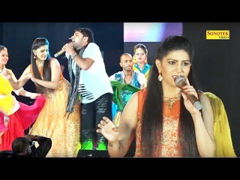 सपना, Dev Kumar Deva | Sapna Choudhary Dance Ladli | Haryanvi Song 2017 | Dj Dance Song | Maina