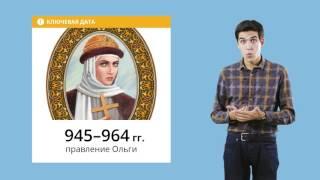 История Славян.  Восточные славяне  Занятия и быт
