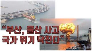 대한민국을 구하기위해 내려온 허경영(부산,울산 재난과 …