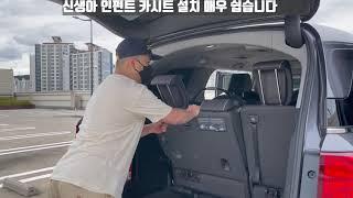 쌍둥이 카시트 팁 (Feat. 혼다오딧세이) Twins…