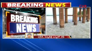 Two Lost Their Life after boat carrying 36 people capsizes in Brahmaputra River |  Assam | CVR News