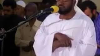 Video Langgam Sudan Syaikh Nurin Muhammad Saddiq download MP3, 3GP, MP4, WEBM, AVI, FLV Juli 2018
