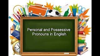 Personal and Possessive pronouns in English. Личные и притяжательные местоимения в английском языке
