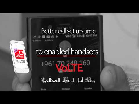 VoLTE firstly launched in Lebanon by Alfa, soon to our subscribers!