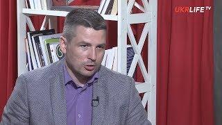 Українці не вірять в те, що політична еліта відстоює національні інтереси, - Валентин Гладких