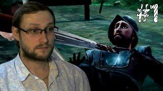 Game of Thrones - A Telltale Games Series Ep.1 ► УБИТЬ ИЛИ ПОМИЛОВАТЬ? ► #1