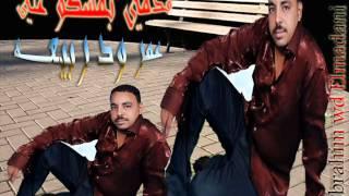 الفنان عمر ود ربيعة قدمي بمسكو علي