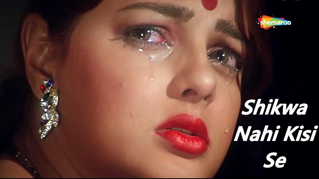 Sad Song - Shikwa Nahin Kisi Se | Kumar Sanu | Naseeb - HD Lyrical