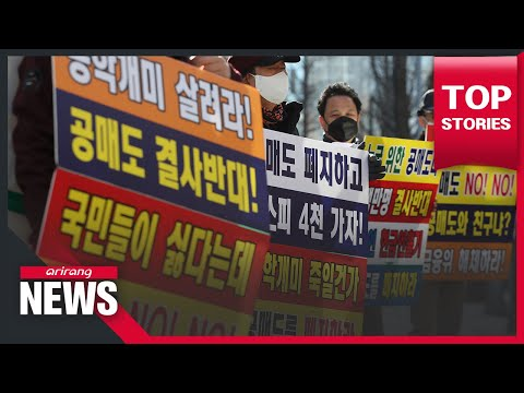 S. Korean retail investors join movement against short-selling