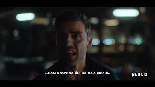 новинки фильмов 2019 Тройная граница