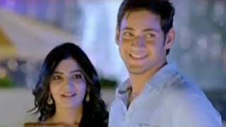 Seethamma Vaakitlo Sirimalle Chettu Theatrical Trailer HD | Mahesh Babu | Samantha | SVSC