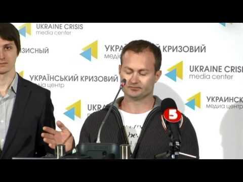 Special regime in Donetsk. Ukraine Crisis Media Center, 24th of September 2014
