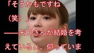 矢口真里 梅田賢三結婚意思語る 梅田賢三 検索動画 22
