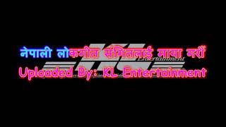 Sasurali ma khal khalma dil basiyo Track By surendra century