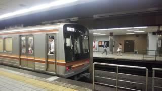 ◇走行音◇大阪市営地下鉄堺筋線 66系普通北千里行き 日本橋→堺筋本町