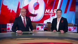Анонс День Победы на телеканале Россия-1