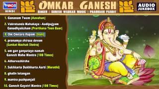 Top 10 Ganesh Songs - Ganesh Bhajan - Ganesh Mantra - Slokas -Ganesh Aarti by Suresh Wadkar