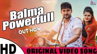 Balma Powerful Original   Letest Haryanvi Song   Ajay Hooda   Annu Kadyan   Gajender Phogat  
